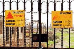 Estrae con attenzione Israele Il confine della Palestina e di Israele Fotografia Stock