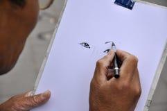 Estrarre un ritratto Immagini Stock Libere da Diritti