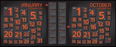Estratto del calendario 2015 e fondo di arte Fotografie Stock