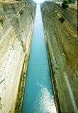 Estrecho de Corinth Imagen de archivo
