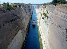 Estrecho de Corinth Foto de archivo