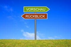 Estreia da exibição do letreiro e alemão da revisão foto de stock royalty free