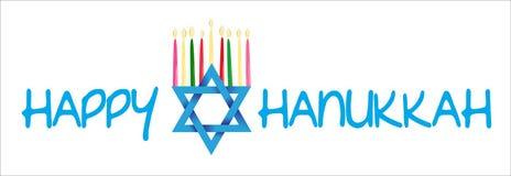 Estrela de David e Menorah para o Hanukkah ilustração royalty free