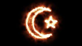 Estrela e Crescent Lighting ascendentes e Burning nas chamas ilustração stock