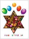 Estrela judaica para o purim Imagens de Stock Royalty Free