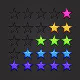 Estrelas brilhantes do vetor ilustração stock