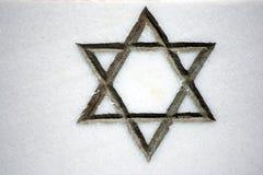 Estrella de David Foto de archivo