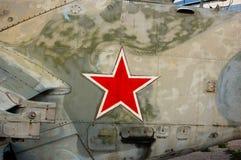 Estrella de Hilo Fotografía de archivo