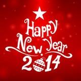 Estrella de la Feliz Año Nuevo Foto de archivo