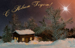 Estrella de la Navidad sobre la casa Concepto del día de fiesta por Años Nuevos con la inscripción en ruso Imágenes de archivo libres de regalías