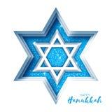 Estrella de la papiroflexia de David Hanukkah feliz