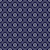 Estrella del azul marino y blanca de David Repeat Pattern Background Fotografía de archivo libre de regalías