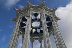 Estrella en piedra Foto de archivo