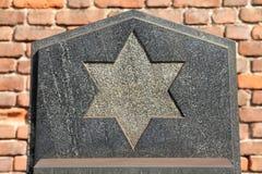 Estrella judía Foto de archivo libre de regalías