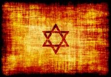 Estrella judía grabada en el pergamino Fotos de archivo libres de regalías