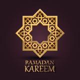 estrella Ocho-acentuada Cubierta de Ramadan Kareem stock de ilustración