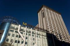 Estrella roja Macalline y gran hotel del palacio Imágenes de archivo libres de regalías