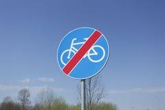 Estremità del percorso della bici Immagini Stock