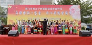 Estribillo nacional chino de los cantantes Imágenes de archivo libres de regalías