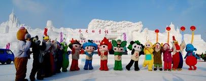 Estrofa internacional de la nieve del hielo de China Harbin el 24t imagen de archivo