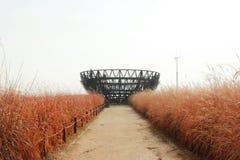 Estructura del ` s del parque de Haneul Imagen de archivo libre de regalías