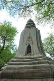 Estructuras budistas Fotos de archivo