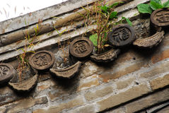 Estrutura de telhado chinesa Foto de Stock