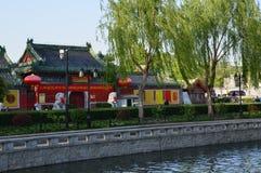 Estrutura do chinês tradicional no Pequim fotografia de stock royalty free