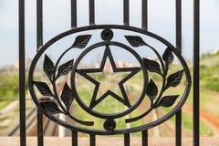 A estrutura forjada do ferro uma estrela Imagem de Stock