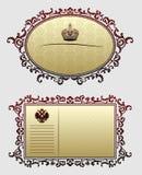 Estruturas decorativas antigas vermelhas Imagens de Stock Royalty Free