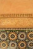 Estuco en Ben Youssef Medrassa en Marrakesh Imagen de archivo libre de regalías