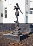 Estudante universitário da escultura Imagem de Stock