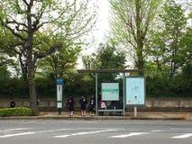 Estudiante de la escuela primaria de Japón fotografía de archivo