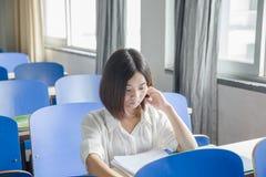 Estudiante femenino asiático Fotografía de archivo
