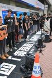 Estudiantes que cantan el evento para memorizar protestas de la Plaza de Tiananmen de China de 1989 Fotografía de archivo libre de regalías