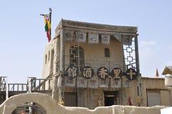 Estudio cinematográfico del oeste del zhenbeipu de Ningxia, Foto de archivo libre de regalías