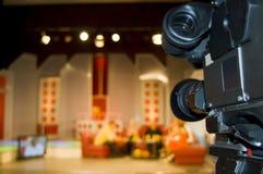 Estudio de la TV Imagen de archivo