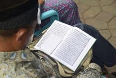 Estudio del quran del al del tadarus Fotografía de archivo libre de regalías
