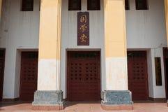 Estudios de la sala de clase antigua china de la civilización Fotografía de archivo