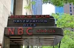 Estudios del NBC, Nueva York Fotografía de archivo libre de regalías