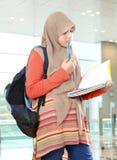 Estudo do estudante da criança dos muçulmanos Fotos de Stock Royalty Free