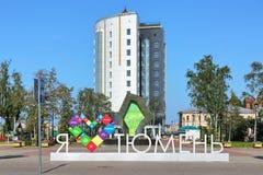 ` Et fontaine-monument de Tyumen d'amour du ` I d'objet d'art avec la carte de Tyumen Oblast dans Tyumen, Russie Image stock
