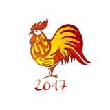 Or et rôle rouge Symbole de l'année 2017 Logo, carte, affiche, carte postale, calendrier et invitation Images libres de droits