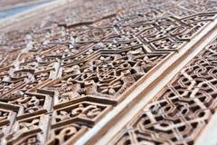 Etail del dorado di Cuarto della stanza Gilded a Alhambra Granada, stazione termale Immagini Stock Libere da Diritti
