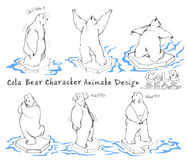 Etapa animada ativa do projeto de personagem de banda desenhada do urso da cola Imagens de Stock Royalty Free