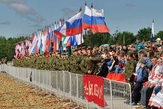 Etapa de los juegos internacionales del ejército ARMY-2017 Fotos de archivo