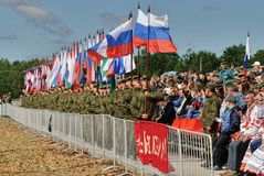 Etapa de los juegos internacionales del ejército ARMY-2017 Imagenes de archivo