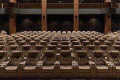 Etapa libre, pasillo vacío del cine imagen de archivo libre de regalías