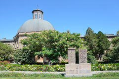 Etchmiadzin, Armenia, September, 16, 2014. the residence of the Catholicos in Etchmiadzin Royalty Free Stock Images