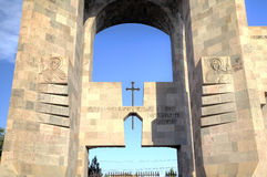 Etchmiadzin monastery complex. Vagharshapat Royalty Free Stock Photo